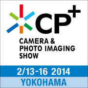 cpplus2014_banner_180180_j