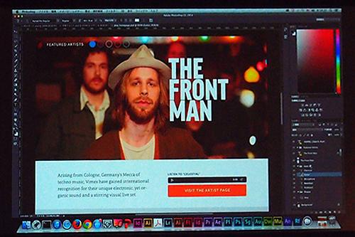 Photoshop CCのデモで使われたサンプル。「THE FRONT MAN」の文字を使ったデモ。この文字の・・