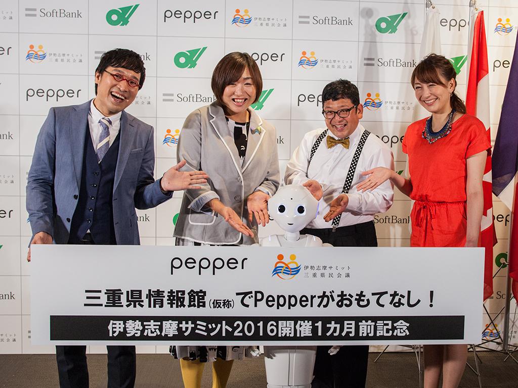 018-miepepper-22
