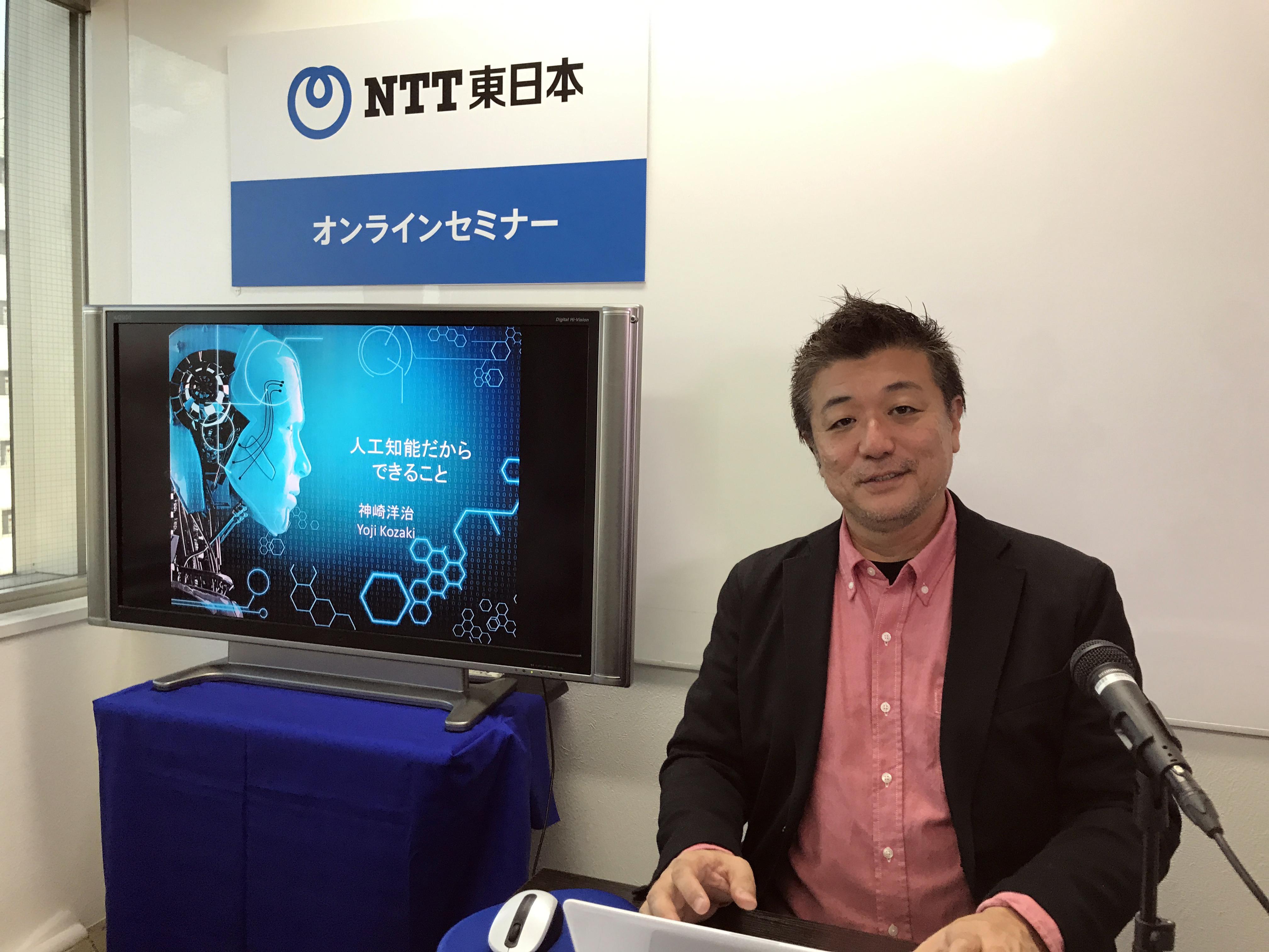 NTT-01
