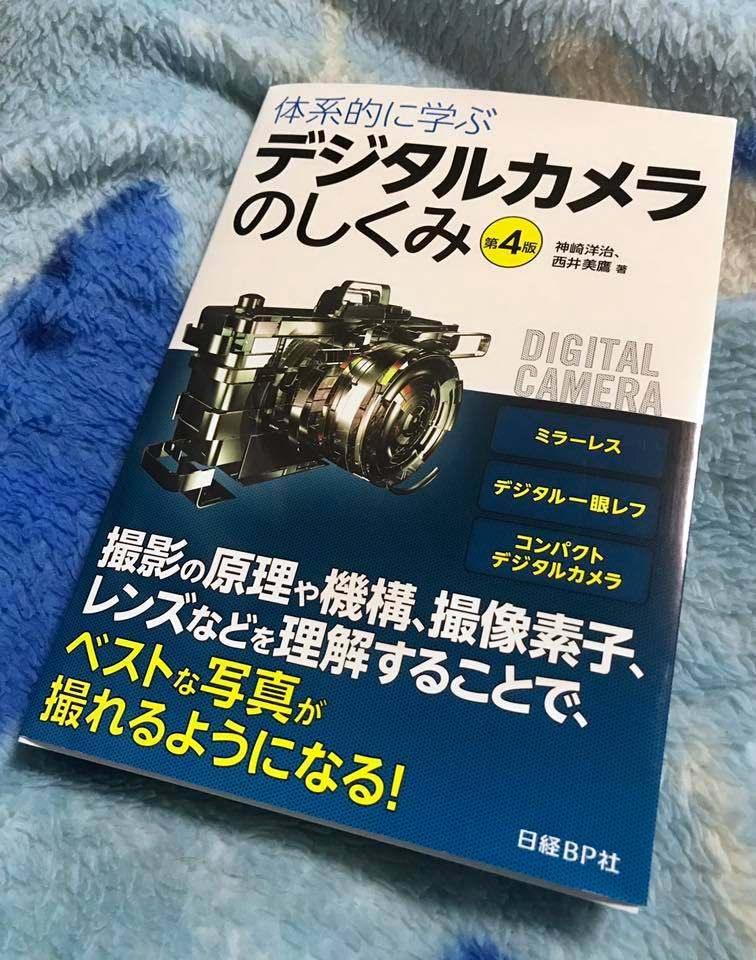 digicame-book